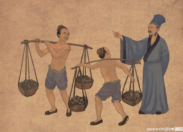 (Ảnh minh họa: weibo.com)