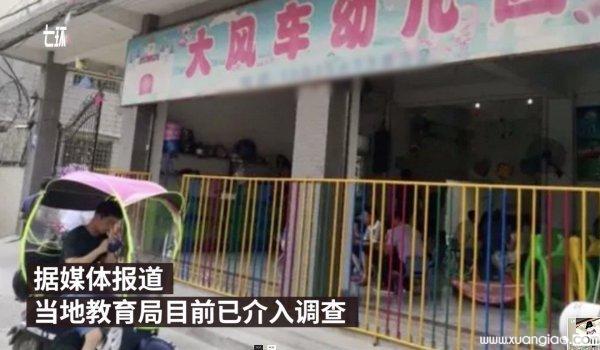 Trường mầm non tư thục Da Feng Che, nơi để xảy ra vụ việc bị buộc phải đóng cửa