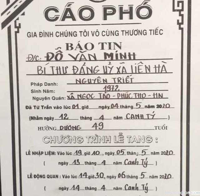Cáo phó của chính đối tượng Đỗ Văn Minh.