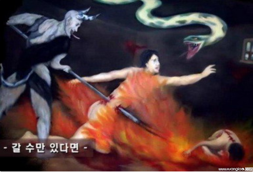 Họa sĩ Hàn Quốc Me Kyeoung Lee cho biết cô từng được Chúa Jesus dẫn xuống địa ngục và nhìn thấy cảnh tượng những con người tội lỗi đang chịu trừng phạt. Đây là một trong các cảnh tượng mà cô nhìn thấy và vẽ lại. (Tranh vẽ: Kyeoung Lee)